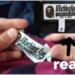 How To Tell If A Bape Jacket Is Real