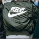 Nike Bomber Jacket With Japanese Writing
