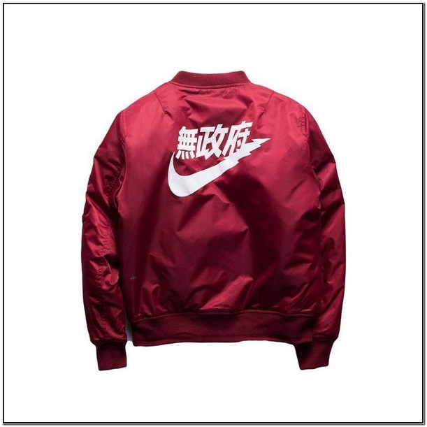 Nike Jackets With Chinese Writing