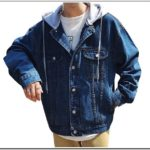 Oversized Denim Jacket Mens Amazon