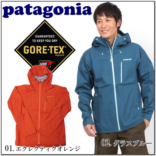 Patagonia Leashless Gore Tex Rain Jacket Mens